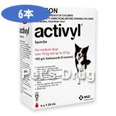 アクティビルスポットオン中型犬用(10〜20kg)商品画像
