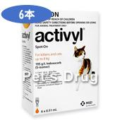 アクティビルスポットオン猫用(4kgまで)商品画像
