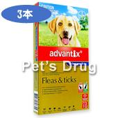 アドバンティクス大型犬用(25kg以上)商品画像