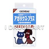 犬猫保健サプリシリーズ アガリクス・プラス商品画像
