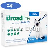 ブロードライン・スポットオン猫用(2.5kg未満)商品画像
