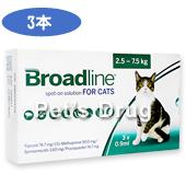 ブロードライン・スポットオン猫用(2.5〜7.5kg)商品画像