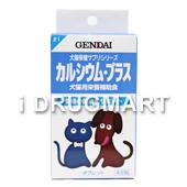 犬猫保健サプリシリーズ カルシウム・プラス商品画像