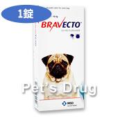 ブラベクトチュワブル錠250mg 小型犬用 4.5〜10kg商品画像