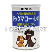 犬用健康カルシウム ドッグマロー・レオ商品画像