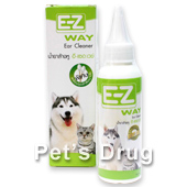 E-Z WAY 耳クリーナー商品画像