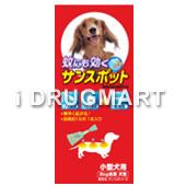 アース 蚊にも効くサンスポット 小型犬用商品画像