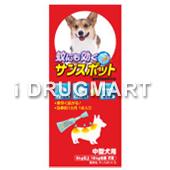 アース 蚊にも効くサンスポット 中型犬用商品画像