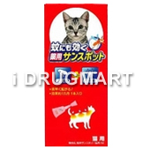 アース 蚊にも効く薬用サンスポット 猫用商品画像