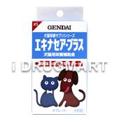 犬猫保健サプリシリーズ エキナセア・プラス商品画像