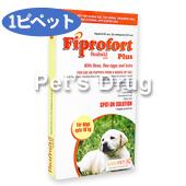 フィプロフォートプラス小型犬用(10kg未満)商品画像