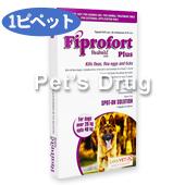 フィプロフォートプラス大型犬用(20〜40kg)商品画像