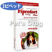 フィプロフォートプラス超大型犬用(40〜60kg)商品画像