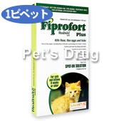 フィプロフォートプラス猫用商品画像