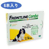 フロントラインコンボ 犬用10kg未満商品画像