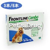 フロントラインコンボ 犬用10kg〜20kg商品画像