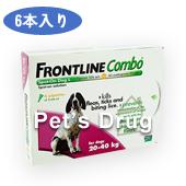 フロントラインコンボ 犬用20kg〜40kg商品画像