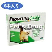 フロントラインコンボ 猫用商品画像