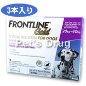 フロントラインゴールド 大型犬用 20〜40kg商品画像