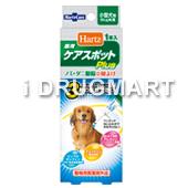 ハーツ 薬用ケアスポットPlus 小型犬用商品画像