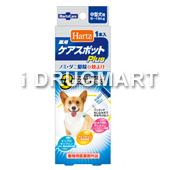 ハーツ 薬用ケアスポットPlus 中型犬用商品画像