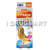 ハーツ 薬用ケアスポットPlus 大型犬用商品画像