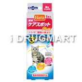 ハーツ 薬用ケアスポットPlus 猫用商品画像