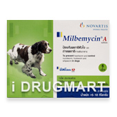 ミルベマイシンA 2.5mg 小型犬用 5kg〜10kg商品画像