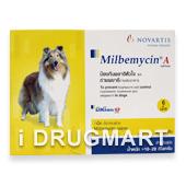 ミルベマイシンA 5mg 中型犬用 10kg〜20kg商品画像