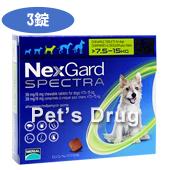 ネクスガードスペクトラ45 中型犬 7.5〜15kg商品画像