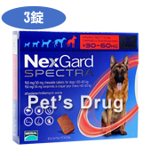 ネクスガードスペクトラ180 超大型犬 30〜60kg商品画像
