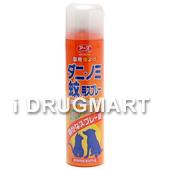 アース 薬用虫よけダニ・ノミ・蚊用スプレー商品画像