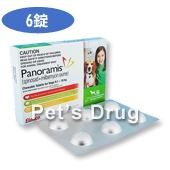 パノラミス 中型犬用(9.1〜18kg)商品画像