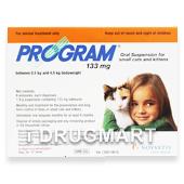 プログラム液 0.5kg〜4.5kg商品画像