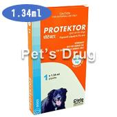 プロテクトール・スポットオン 中型犬用 10kg〜20kg商品画像