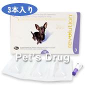 レボリューション 超小型犬用 2.6kg〜5kg商品画像