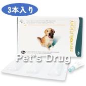 レボリューション 大型犬用 20kg〜40kg商品画像