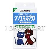 犬猫保健サプリシリーズ シソエキス・プラス商品画像