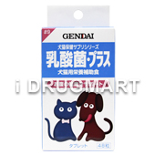 犬猫保健サプリシリーズ 乳酸菌・プラス商品画像