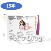 ストロングホールド15mg 小型犬・猫用 2.5kg以下商品画像