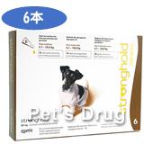 ストロングホールド60mg 小型犬用 5.1kg〜10kg商品画像