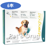 ストロングホールド240mg 大型犬用 20.1kg〜40kg商品画像