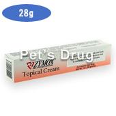 ザイマックス トピカルクリーム商品画像
